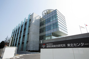 連携大学院 (独)産業技術総合研究所東北センター