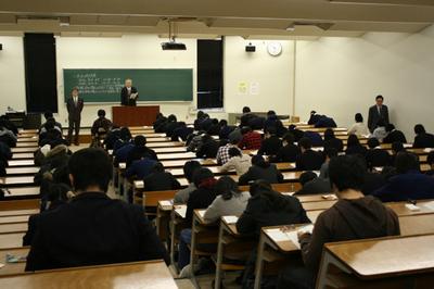 新着情報|東北学院大学