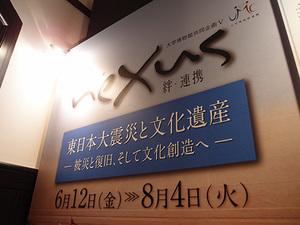 150615-1-3.JPG