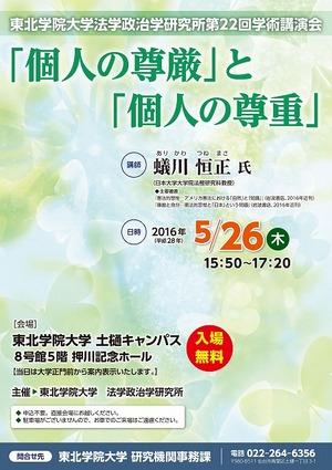 oc2016sp-04_01.jpg