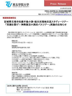 20160630-04_2.JPG