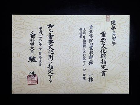 160817-3-6.JPG