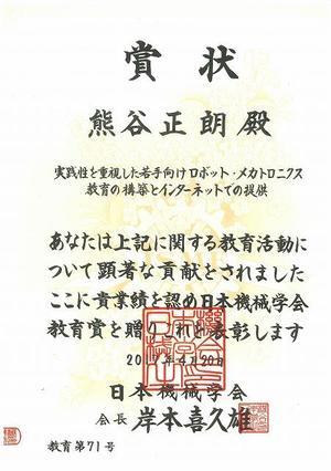 170426-2_1.jpg