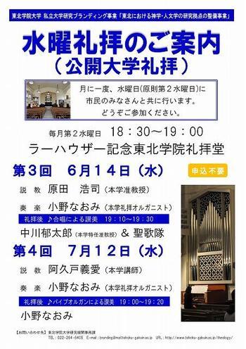 koukai-reihai_6.jpg