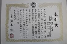 180529-3_6.jpg