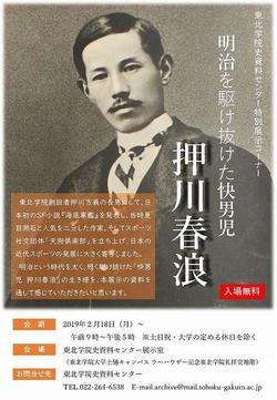 190227-3_2.jpg