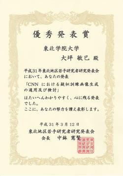 190404-1_2.jpg