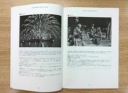 190717-1_2.jpg