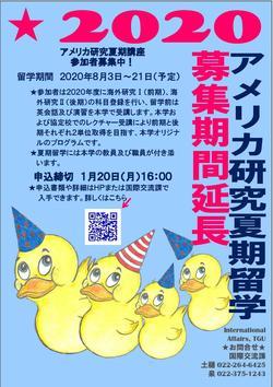 200109-2_2.jpg