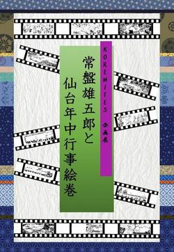 200122-2_1.jpg