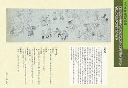 200122-2_2.jpg