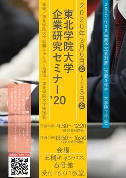 200207-1_2.jpg