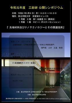 200303-1_1.jpg