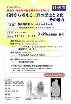 200305-1_2.jpg