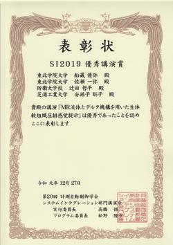 200312-1_1.jpg