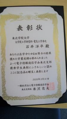 200403-4_2.jpg