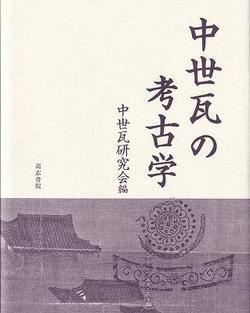 200511-1_1.jpg