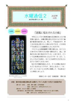 201009-3_1.jpg