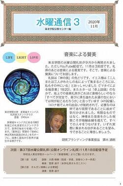 201112-1_3.jpg