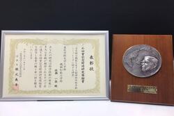 201117-1_1.JPG