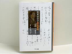 201203-2_1.jpg
