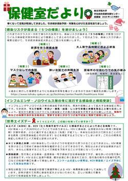 201209-2_2.jpg