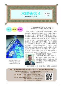 201208-1_1_ページ_1.jpg