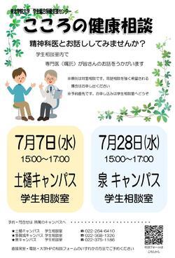 210610-1_2.jpg