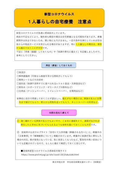 210831-1_1_page-0001.jpg