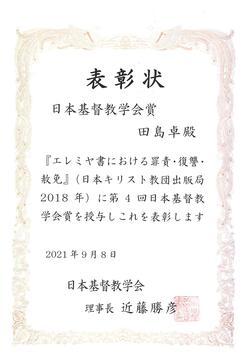 210913-3_2.jpg