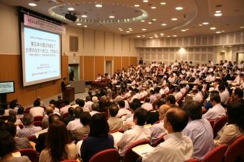 会場は約400名の参加者で埋めつくされました