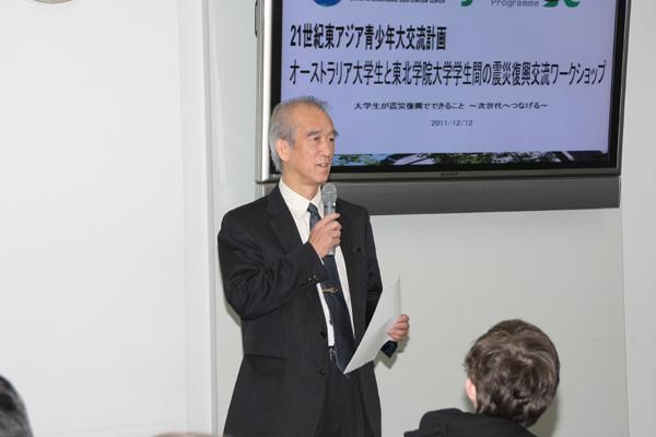 https://www.tohoku-gakuin.ac.jp/info/content/111214-19.jpg