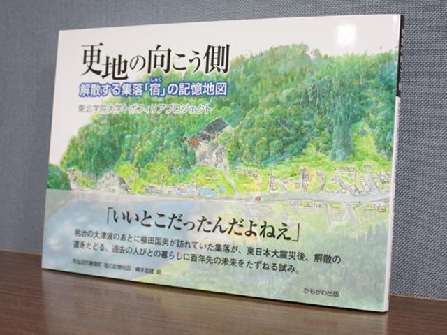 https://www.tohoku-gakuin.ac.jp/info/content/130729-1_01.jpg