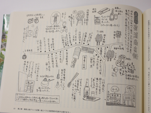 https://www.tohoku-gakuin.ac.jp/info/content/130729-1_03.jpg