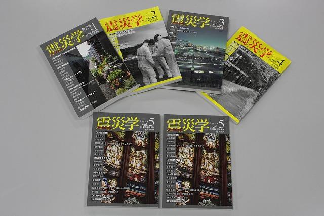http://www.tohoku-gakuin.ac.jp/info/content/141218-1_03.jpg