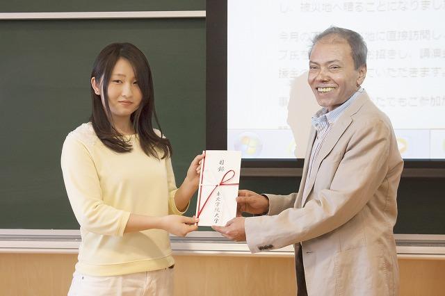 https://www.tohoku-gakuin.ac.jp/info/content/150522-3_06.jpg