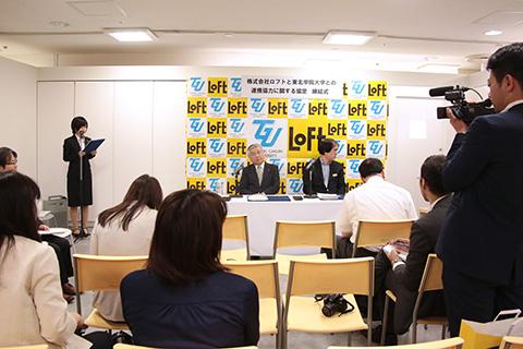 https://www.tohoku-gakuin.ac.jp/info/content/150617-1-2.jpg