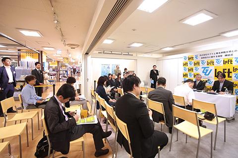https://www.tohoku-gakuin.ac.jp/info/content/150617-1-3.jpg