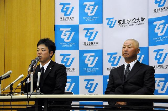 https://www.tohoku-gakuin.ac.jp/info/content/151023-2_02.jpg