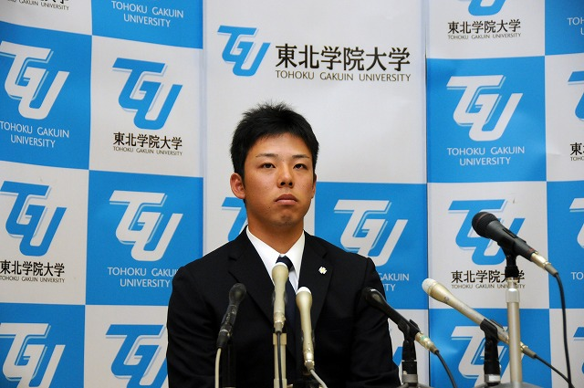 http://www.tohoku-gakuin.ac.jp/info/content/151023-2_05.jpg