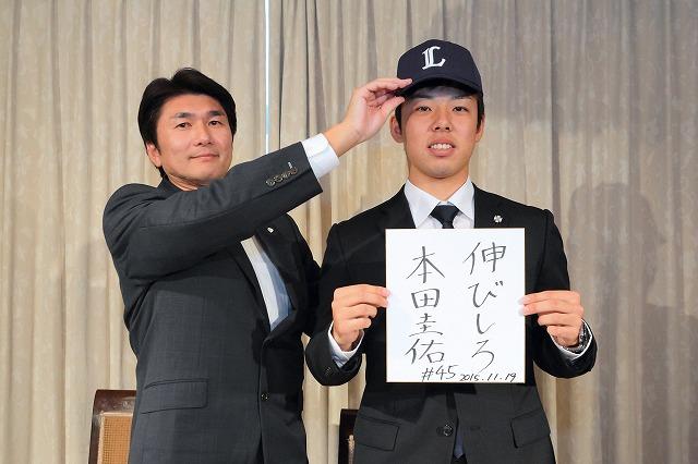 https://www.tohoku-gakuin.ac.jp/info/content/151120-1_01.jpg