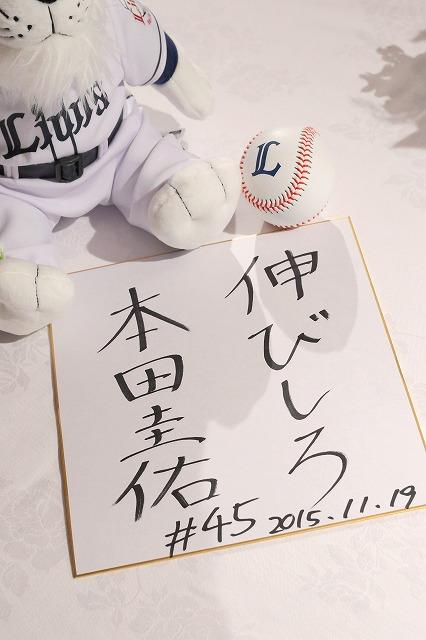 https://www.tohoku-gakuin.ac.jp/info/content/151120-1_05.jpg