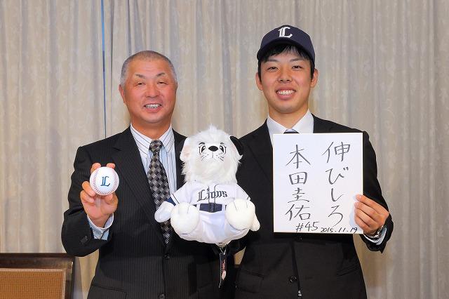 https://www.tohoku-gakuin.ac.jp/info/content/151120-1_06.jpg