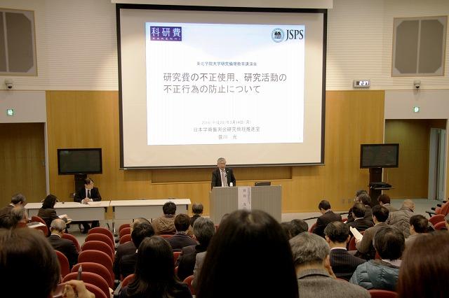 http://www.tohoku-gakuin.ac.jp/info/content/160315-1_01.jpg