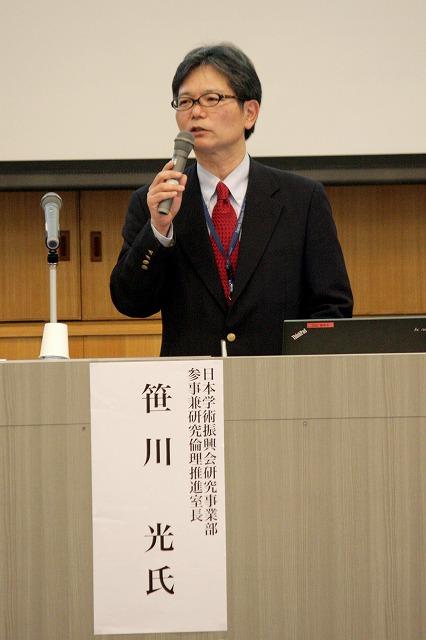 http://www.tohoku-gakuin.ac.jp/info/content/160315-1_04.jpg