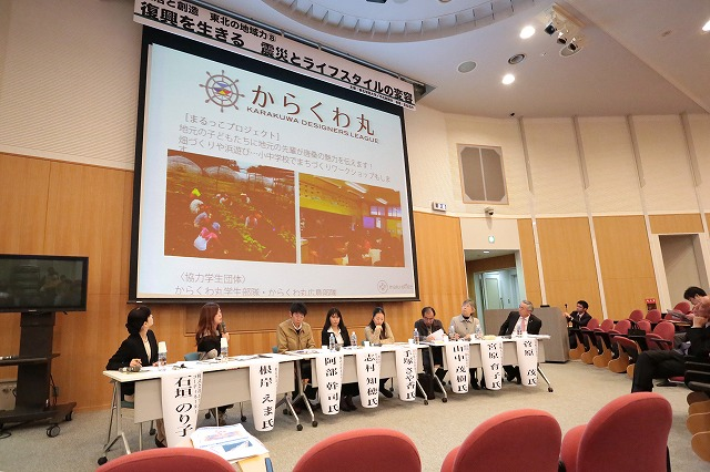 http://www.tohoku-gakuin.ac.jp/info/content/160317-2_06.jpg