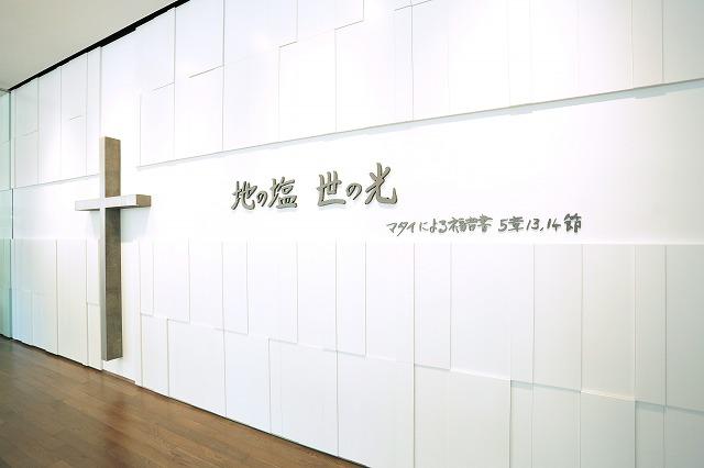 http://www.tohoku-gakuin.ac.jp/info/content/160331-5_3.jpg