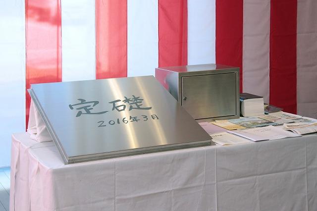 http://www.tohoku-gakuin.ac.jp/info/content/160331-5_5.jpg