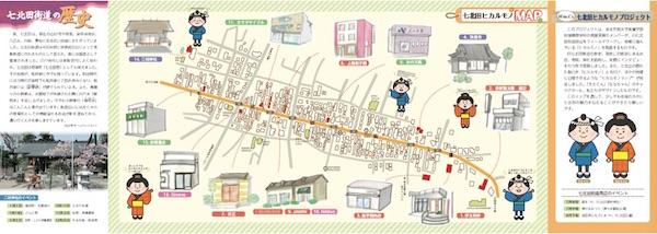 http://www.tohoku-gakuin.ac.jp/info/content/161220-2_6.jpg