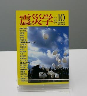 http://www.tohoku-gakuin.ac.jp/info/content/170405-3_1.JPG